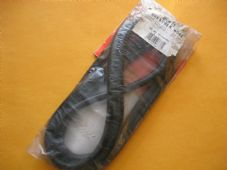 VAUXHALL ASTRA (80-91) CAVALIER (81-88) - NEW ENGINE BREATHER HOSE - DCH11